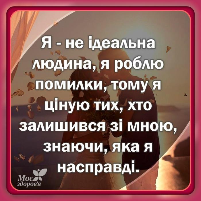 4437240_44 (700x700, 288Kb)