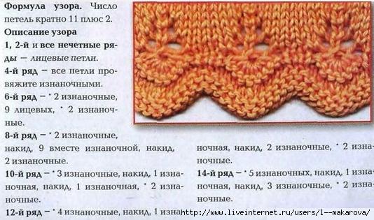 db0c5e2a9f9fa56994db52418cy8 (534x315, 163Kb)