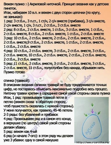 РЅРЅ (4) (463x604, 267Kb)