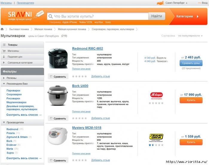 купить мультиварку недорого, рейтинг мультиварок, хорошая мультиварка отзывы, /4674938_ (700x553, 230Kb)