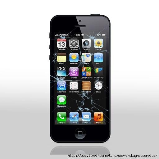 iphone-5screensky (512x512, 77Kb)