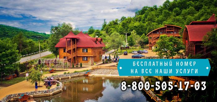 """alt=""""Туристический комплекс «Даховская слобода»""""/2835299_Dahovskaya_sloboda1 (700x331, 143Kb)"""