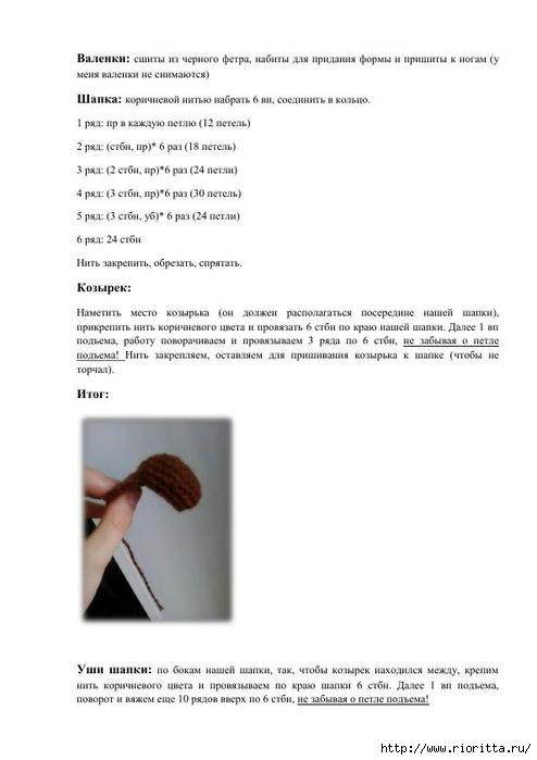 майбородина елена викторовна барнаул диетолог отзывы