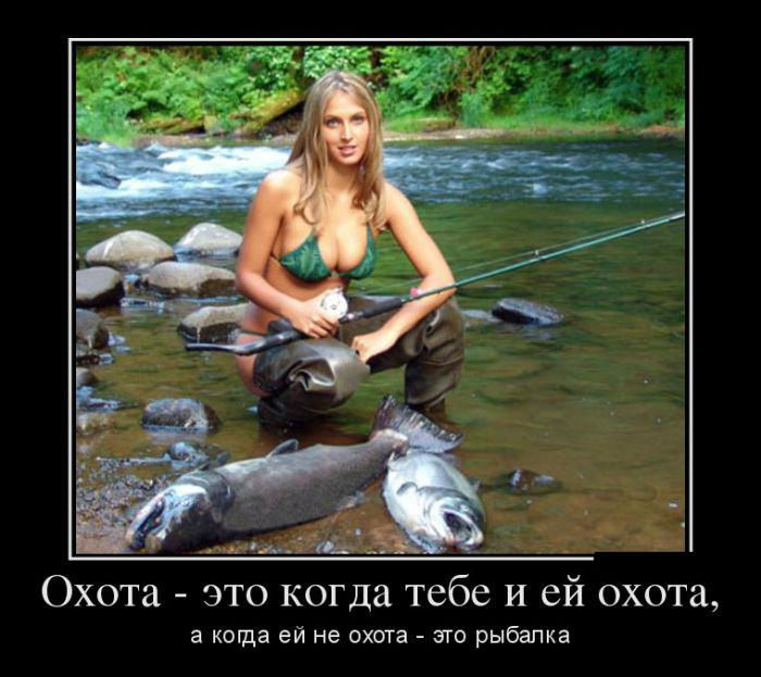 приколы о рыбалке с юмором