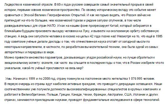 1457622288_CHto_muy_poteryali_posle_razvala_SSSR_3 (572x357, 25Kb)