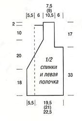3937385_sinijkruzhevnojzhilet_2 (170x251, 10Kb)