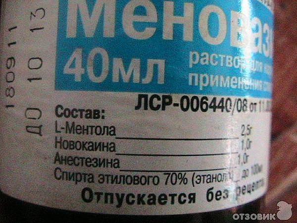 5745884_menovazil (600x450, 60Kb)