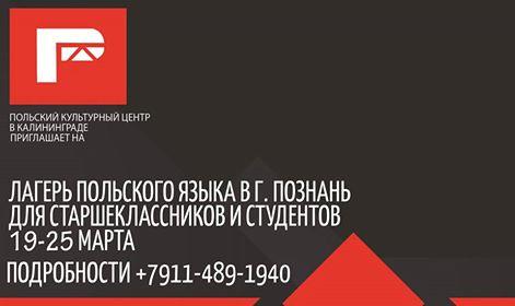 12814308_1695460470721713_4298179579829709130_n (471x280, 17Kb)