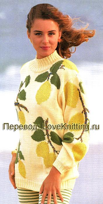 15-Пулов-Лимон-1-МТ2 (353x700, 99Kb)