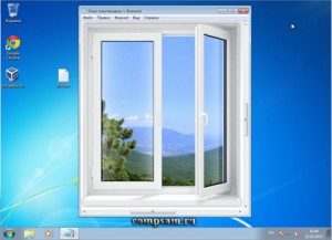 windows-300x217 (300x217, 16Kb)