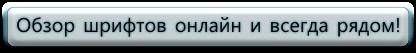 1457700543_RendettttredImageaspx (416x53, 19Kb)