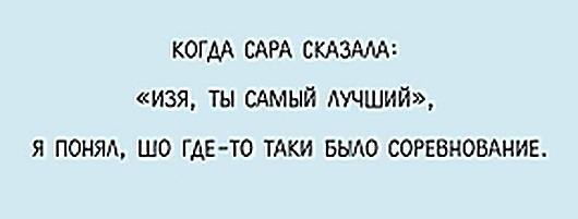 о15 (530x201, 51Kb)