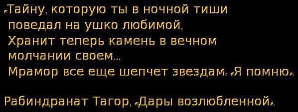 cooltext170873865368438 (598x226, 73Kb)