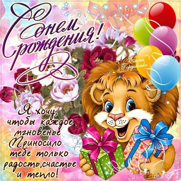 Поздравление для девочки марины с днем рождения