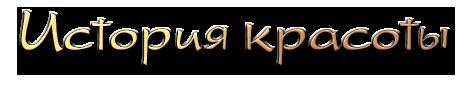 aramat_0N9 (470x87, 35Kb)