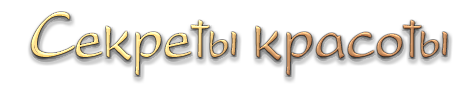 aramat_0N13 (470x87, 37Kb)