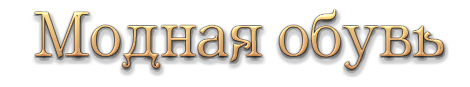aramat_0N53 (470x87, 42Kb)