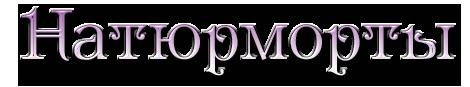 aramat_0N57 (470x87, 40Kb)