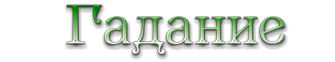 aramat_0N74 (470x87, 30Kb)