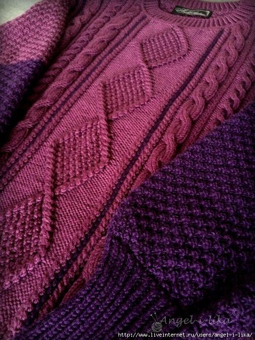 Лика текстиль вязан