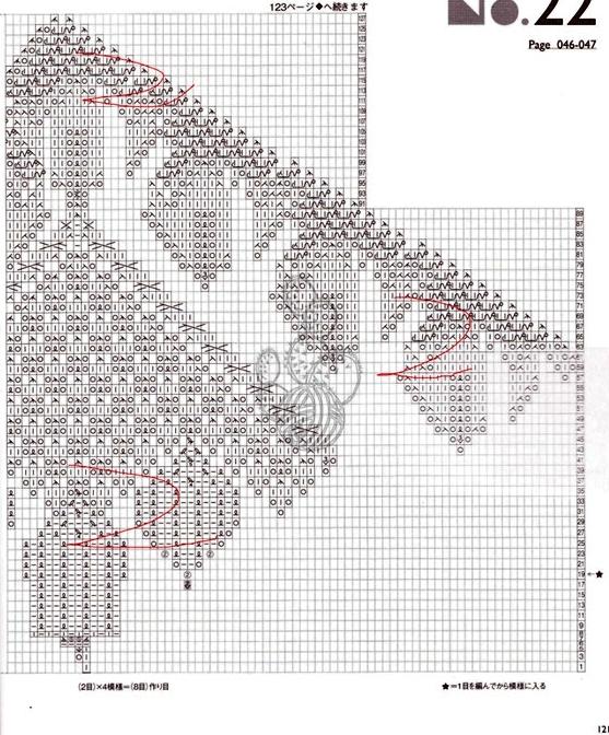 й3 (557x672, 400Kb)