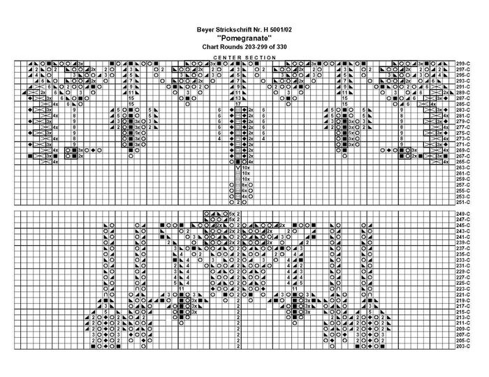 й8 (700x540, 260Kb)