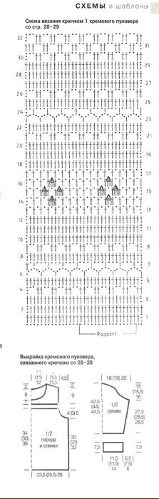 3 (223x700, 109Kb)