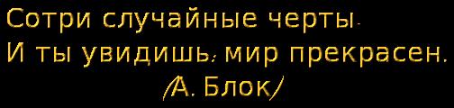 cooltext171173052616932 (504x120, 32Kb)
