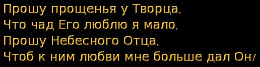 cooltext1711745726500313333 (516x134, 42Kb)