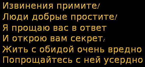 cooltext1711759028693034444 (494x230, 74Kb)
