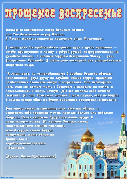3421230_proshvoskr_1_ (494x700, 302Kb)