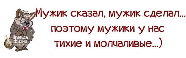 5672049_1395084784_frazochki5 (604x191, 27Kb)