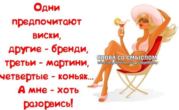 5672049_1395084890_frazochki16 (604x372, 49Kb)