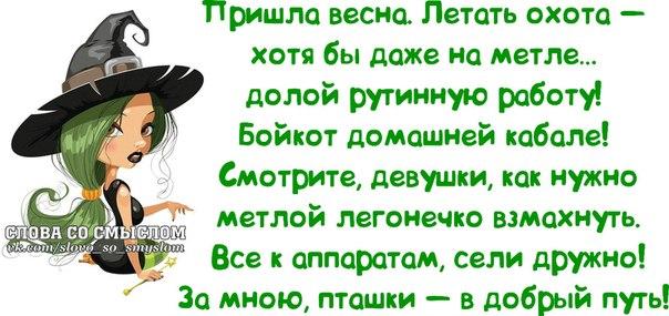 5672049_1395084745_frazochki1 (604x285, 57Kb)