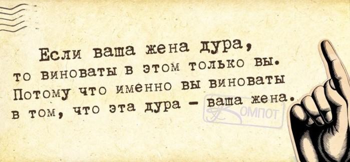 5672049_1395084821_frazochki15 (700x324, 63Kb)