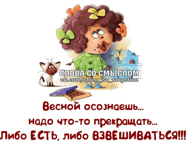 5672049_1395084892_frazochki17 (604x458, 54Kb)