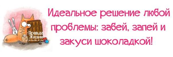 5672049_1395084794_frazochki13 (604x201, 27Kb)