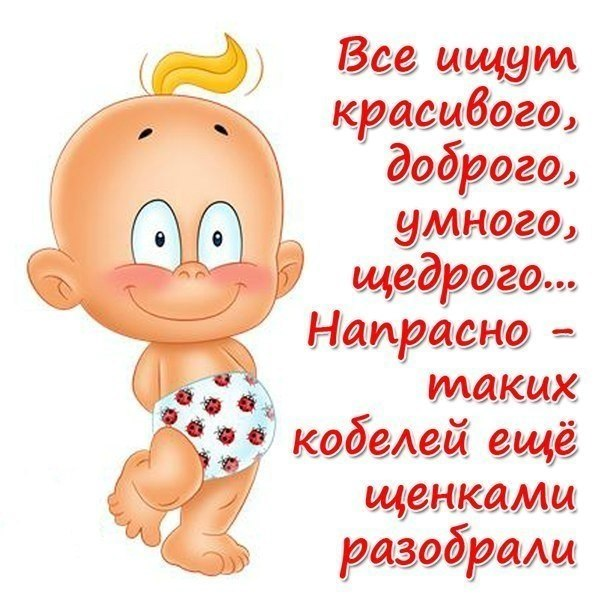 5672049_1395084830_frazochki21 (604x604, 73Kb)