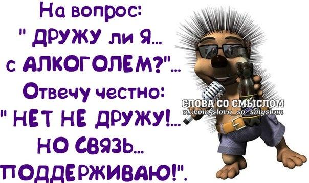 5672049_1395084882_frazochki22 (604x358, 59Kb)