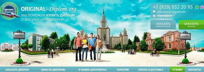 1457880194_Bezuymyannuyy (700x249, 42Kb)