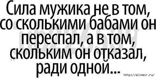 5283370_mydrosti_5 (548x274, 99Kb)