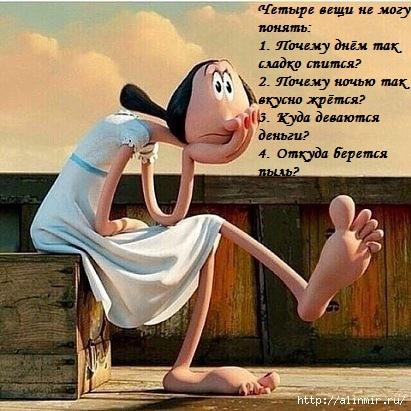 5283370_sijy_i_dymau (411x411, 123Kb)