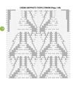 ������ Stiorra(11) (494x700, 159Kb)