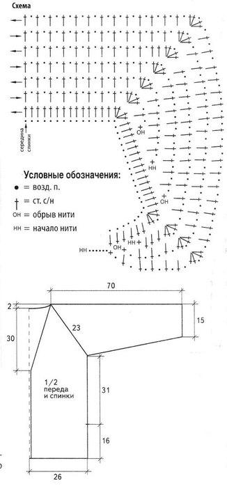 m_057-1 (326x700, 43Kb)