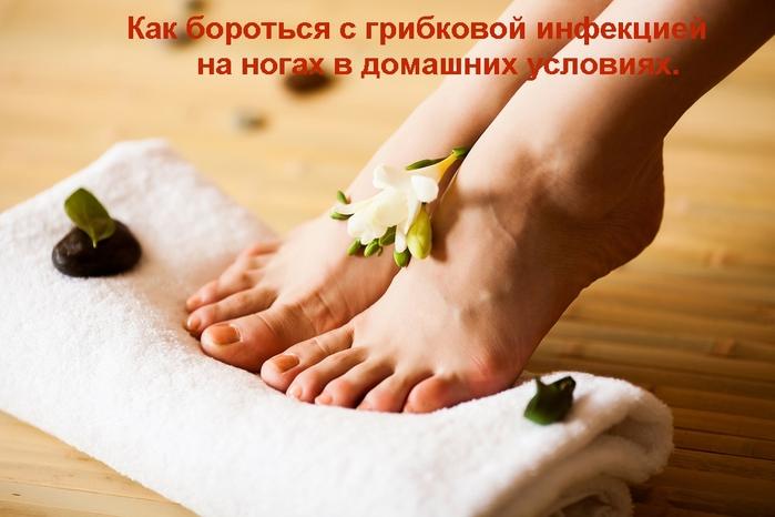 """alt=""""Как бороться с грибковой инфекцией на ногах в домашних условиях.""""/2835299__1_ (700x466, 202Kb)"""