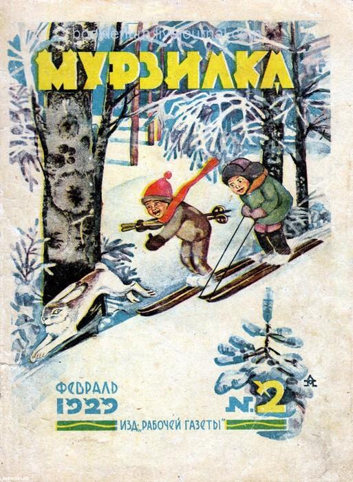 murzilka2902 (513x700, 153Kb)