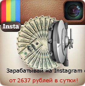 5165428_ (280x282, 28Kb)