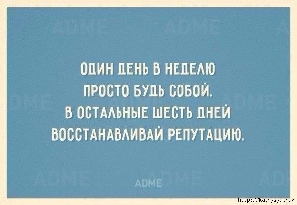 0anK6A_YWo4 (604x417, 108Kb)