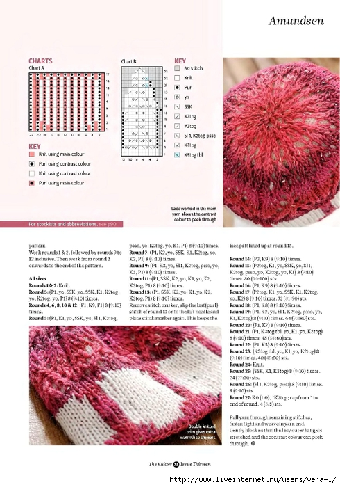 The knitter 09-13_65 (490x700, 261Kb)