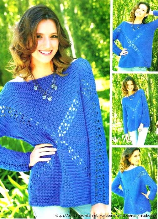 pulover formado por dos motivos cuadrados ganchillo01 (504x700, 384Kb)